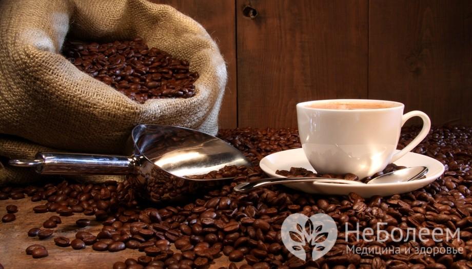 fekete kávé zsírt éget készpénzes ösztönzés a fogyáshoz