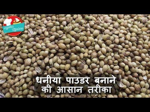 sukha dhania fogyás