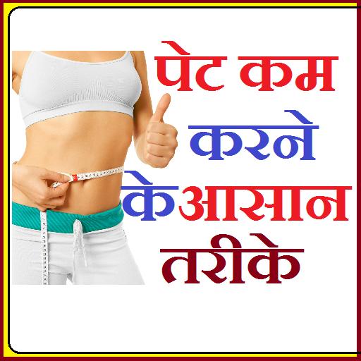 zsír diéta vélemény